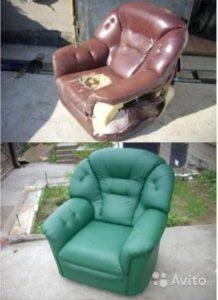 кресло до и после